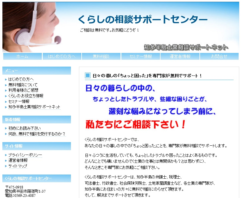 http://homepage.townshi.com/image/kurashi.jpg