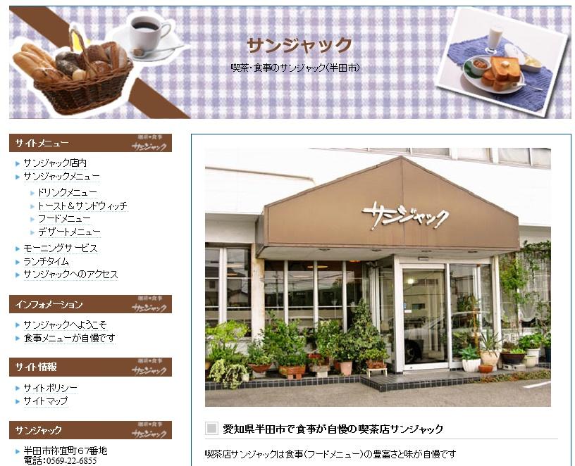 http://homepage.townshi.com/image/sanjack.jpg